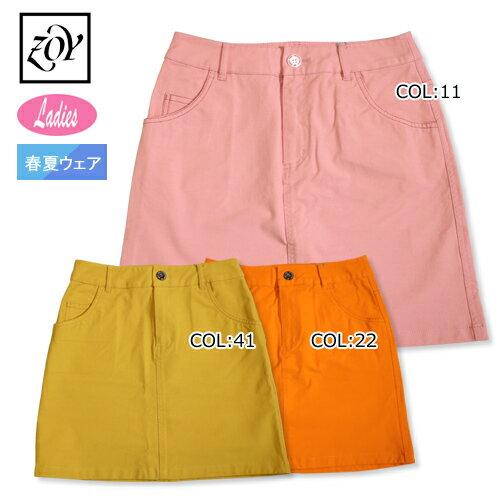 【ゾーイ】【ZOY】071578305 レディース スカート
