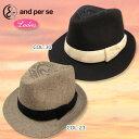 【アンパスィー】【and per se】8606FF ハット ・ 帽子