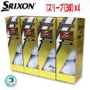 ダンロップ スリクソン Z-STAR 4【1スリーブ(3個入)×4の12球】 ゴルフボール[DUNLOP SRIXON Z-STAR 4]USモデル