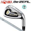 本間ゴルフ(ホンマ)ビジール 525 アイアン9本組(#5-#10.#11.AW.SW)N.S.PRO 950GH スチールシャフト[HONMA Be ZEAL 525…