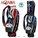 本間ゴルフ(ホンマ) 9型(3.3kg)CB-1735 ツアーワールドレインボー調素材スポーツデザイン キャディバッグ [HONMA TOUR WORLDCAD...