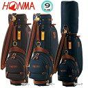【大型宅配便配送】本間ゴルフ(ホンマ) 9型(4.5kg) 洗練された高品質モデル キャディバッグ CB-1850 [HONMA CADDIE BAG CB1850]