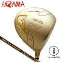 【高反発モデル】本間ゴルフ(ホンマ) ベレス KIWAMI-lll 高反発 ドライバーKIWAMI 4S★★★★ カーボンシャフト [HONM…