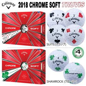 キャロウェイ 2018年 クロムソフト トゥルービス (SUITS,SHAMROCK) 4ピース ゴルフボール 1ダース(12個入) [CALLAWAY CHROME SOFT TRUVIS 4-PIECE GOLF BALL] USモデル
