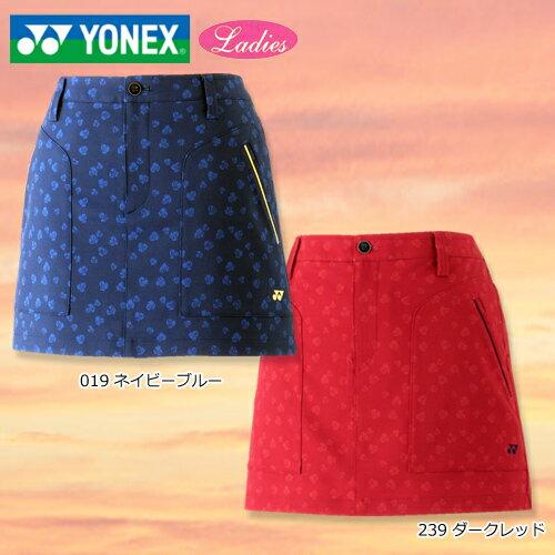 [YONEX LADIES] ヨネックス レディース スカート  GWF8553
