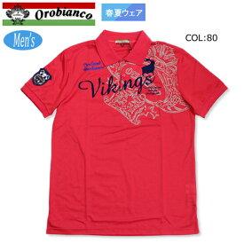 【Orobianco】【オロビアンコ】43775-105 メンズ 半袖シャツ