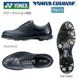 ヨネックス パワークッションゴルフシューズ SHG-002 (ブラック/ブラック) [YONEX POWER CUSHIONGOLF SHOES SHG002]