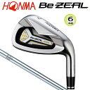 本間ゴルフ(ホンマ)ビジール 525 アイアン6本組(#6-#10.#11)N.S.PRO 950GH スチールシャフト[HONMA Be ZEAL 525N.S.PRO 950GH STEEL SH…