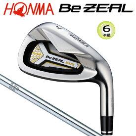本間ゴルフ(ホンマ)ビジール 525 アイアン6本組(#6-#10.#11)N.S.PRO 950GH スチールシャフト[HONMA Be ZEAL 525N.S.PRO 950GH STEEL SHAFT]