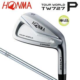 本間ゴルフ(ホンマ) ツアーワールド TW727-P 単品アイアン N.S.PRO 950GH スチールシャフト [HONMA TW727-P IRON N.S.PRO.950GH STEEL SHAFT]