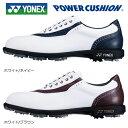 ヨネックス パワークッションゴルフシューズ SHG-002[YONEX POWER CUSHIONGOLF SHOES SHG002]