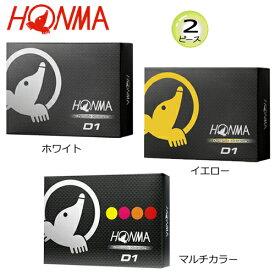 本間ゴルフ(ホンマ)D1 2ピースボール1ダース(12球入り)[HONMA D12-PIECE GOLF BALL]