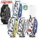 本間ゴルフ(ホンマ) 9.5型(4.7kg)ツアーワールド '19 トーナメントプロ仕様 レプリカ キャディバッグ CB-1903[HONMA TOUR WORLD'19 TOURNAMENT PRO MODELREPLICA CADDIE BAG]