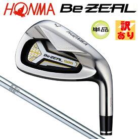 【訳あり】本間ゴルフ(ホンマ) ビジール 525 単品アイアン N.S.PRO 950GH スチールシャフト [HONMA Be ZEAL 525 IRONN.S.PRO 950GH STEEL SHAFT]
