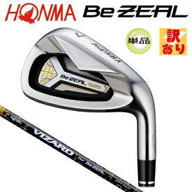 【訳あり】本間ゴルフ(ホンマ) ビジール 525 単品アイアン ビジール専用 ヴィザード カーボンシャフト [HONMA Be ZEAL 525 IRON VIZARD for Be ZEAL SHAFT]