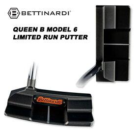 ベティナルディ クイーン B6 リミテッド パター RJB8535 ブラック (RJB8535RH-340)[BETTINARDI QUEEN B6 LIMITED RUN PUTTER (BLACK)] USモデル