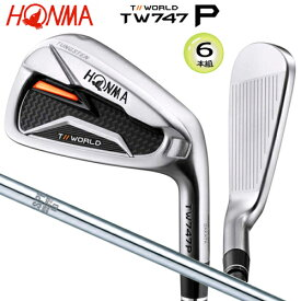 本間ゴルフ(ホンマ) ツアーワールド TW747P アイアン 6本組(#5-#10) N.S.PRO 950GH スチールシャフト [HONMA TW747-P IRON N.S.PRO 950GH STEEL SHAFT]