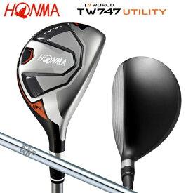 本間ゴルフ(ホンマ) ツアーワールド TW747 ユーティリティ N.S.PRO 950GH スチールシャフト [HONMA TW747 UTILTY N.S.PRO 950GH STEEL SHAFT]