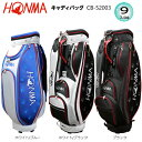 本間ゴルフ(ホンマ/HONMA) 9型(3.5kg) '20 モグラロゴ キャディバッグ CB-52003 [HONMA CART BAG CB52003]