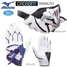 【ネコポス配送可能商品】ミズノ クロスフィット メンズ ゴルフグローブ (左手用) 5MJML751 [MIZUNO CROSSFIT Men's GOLF GLOVE]