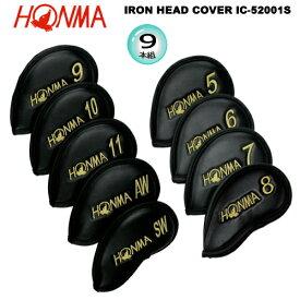 本間ゴルフ(ホンマ) アイアンカバー IC-52001S 9本組(#5-#10.#11.AW.SW) [HONMA IRON HEADCOVER]