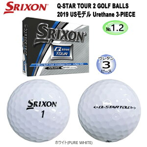 ダンロップ スリクソン Q-STAR 2 ウレタンカバー 3ピース ゴルフボール 1ダース(ホワイト/No.1×6個、No.2×6個) [DUNLOP SRIXON Q-STAR 2 Urethane Cover 3-PIECE GOLF BALLS PURE WHITE] USモデル