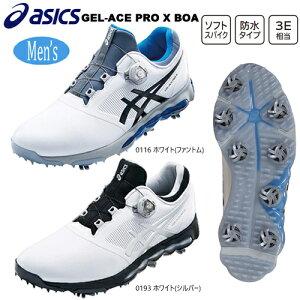 アシックス(asics) メンズ ゲルエース プロ X ボア (GEL-ACE PRO X BOA) ソフトスパイク ゴルフシューズ TGN922 インポートモデル