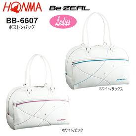 本間ゴルフ(ホンマ) '16 レディース ビジール ボストンバッグ BB-6607 [HONMA LADIES Be ZEAL BOSTON BAG]