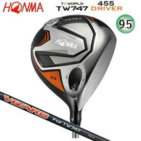 本間ゴルフ(ホンマ/HONMA) ツアーワールド TW747 455 ドライバー(9.5度) ヴィザード TW747 50 カーボンシャフト