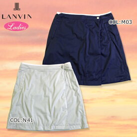 【LANVIN】ランバン VLH7013Y6レディース スカート