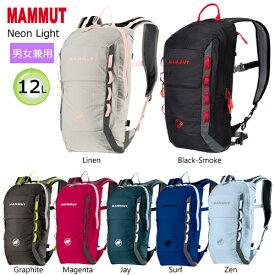 マムート (MAMMUT) ネオン ライト (12L) バックパック 2510-02490 (男女兼用) クライミング バックパック [MAMMUT Neon Light UNISEX BACKPACK Climbing Backpack] USモデル