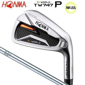 本間ゴルフ(ホンマ) ツアーワールド TW747P 単品アイアン N.S.PRO 950GH スチールシャフト [HONMA TW747-P IRON N.S.PRO 950GH STEEL SHAFT]