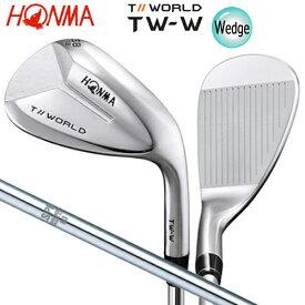 本間ゴルフ(ホンマ) ツアーワールド TW-W (ウェッジ) N.S.PRO 950GH スチールシャフト [HONMA TW-W WEDGE N.S.PRO 950GH STEEL SHAFT]