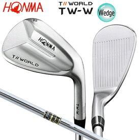本間ゴルフ(ホンマ) ツアーワールド TW-W (ウェッジ) ダイナミック ゴールド スチールシャフト [HONMA TW-W WEDGE Dynamic Gold STEEL SHAFT]