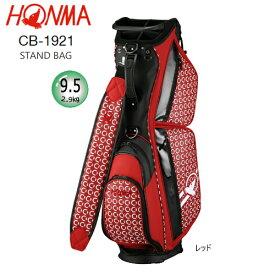 本間ゴルフ(ホンマ) 9.5型(2.9kg) ブラック レーベル スタンドバッグ CB-1921(レッド) [HONMA BLACK LABEL STAND BAG RED]