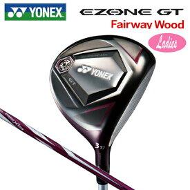 ヨネックス '18 イーゾーン GT レディース フェアウェイウッド レクシス カーボンシャフト [YONEX '18 EZONE GT Women's FAIRWAY WOOD REXIS for EZONE SHAFT]