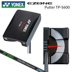 ヨネックス '20 イーゾーン TP-S600 パター レクシス スチールコア シャフト [YONEX EZONE PUTTER TP-S600 REXIS STEEL CORE SHAFT]