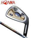 本間ゴルフ(ホンマ)ベレス IC-01 単品アイアンアーマック 6 54 2S★★カーボンシャフト[HONMA BERESIC-01 IRONARMRQ 6…