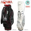 本間ゴルフ(ホンマ)9型(4.0kg) CB-1710ツアーワールド キャディバッグ[HONMA TOUR WORLDCADDIE BAG CB1710]