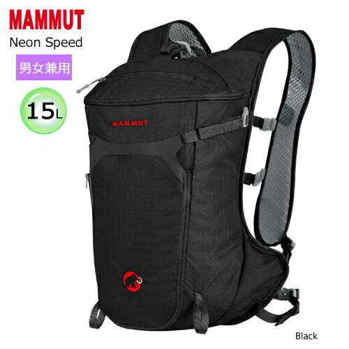 マムート (MAMMUT) ネオン スピード (15L) バックパック 2510-03180 (男女兼用) クライミング バックパック [MAMMUT Neon Speed UNISEX BACKPACK Climbing Backpack] USモデル