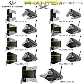 タイトリスト スコッティキャメロンファントム X シリーズ パター[TITLEIST SCOTTY CAMERONPHANTOM X Series PUTTER]USモデル
