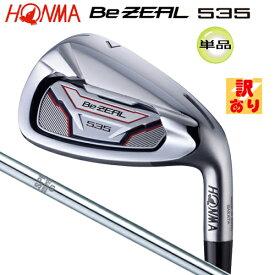 【訳あり】本間ゴルフ(ホンマ) ビジール 535 単品アイアン N.S.PRO 950GH スチールシャフト [HONMA Be ZEAL 535 IRON N.S.PRO 950GH STEEL SHAFT]