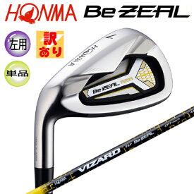 【訳あり】【左用】本間ゴルフ(ホンマ) ビジール 525 単品アイアン ビジール専用 ヴィザード カーボンシャフト [HONMA Be ZEAL 525 IRON VIZARD for Be ZEAL SHAFT]