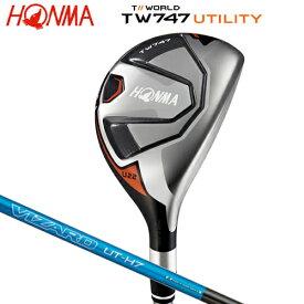 本間ゴルフ(ホンマ) ツアーワールド TW747 ユーティリティ ヴィザード UT-H7 カーボンシャフト [HONMA TW747 UTILTY VIZARD UT-H7 CARBON SHAFT]