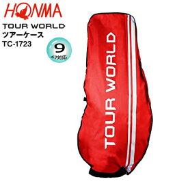 本間ゴルフ(ホンマ) ツアーワールド '17 ツアーケース (トラベルカバー) TC-1723 (9型/47インチ対応) [HONMA TOUR WORLD '17 TOUR CASE (TRAVEL COVER)]