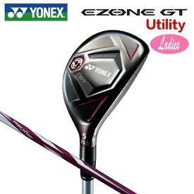 ヨネックス '18 イーゾーン GT レディース ユーティリティ レクシス カーボンシャフト [YONEX '18 EZONE GT Women's UTILITY REXIS for EZONE SHAFT]