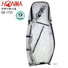 本間ゴルフ(ホンマ) '17 ツアーケース (トラベルカバー) GB-1725 (9型/47インチ対応) [HONMA '17 TOUR CASE (TRAVEL COVER)]