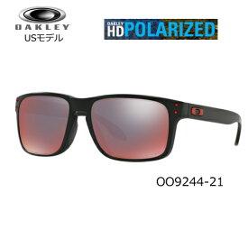 cbf557497b4 オークリー サングラスホルブルック 偏光レンズ OO9244-21 アジアンフィット (MATTE BLACK
