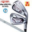 【訳あり】本間ゴルフ(ホンマ) ビジール 535 アイアン 7本組 (#5-#11) N.S.PRO 950GH スチールシャフト [HONMA Be ZEA…