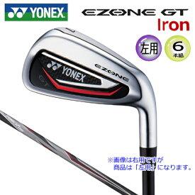 【左用】ヨネックス '18 イーゾーン GT アイアン 6本組(#7-#9.PW.AW.SW) レクシス EZONE GT カーボンシャフト [YONEX '18 EZONE GT LEFT HANDED IRONSREXIS for EZONE SHAFT]